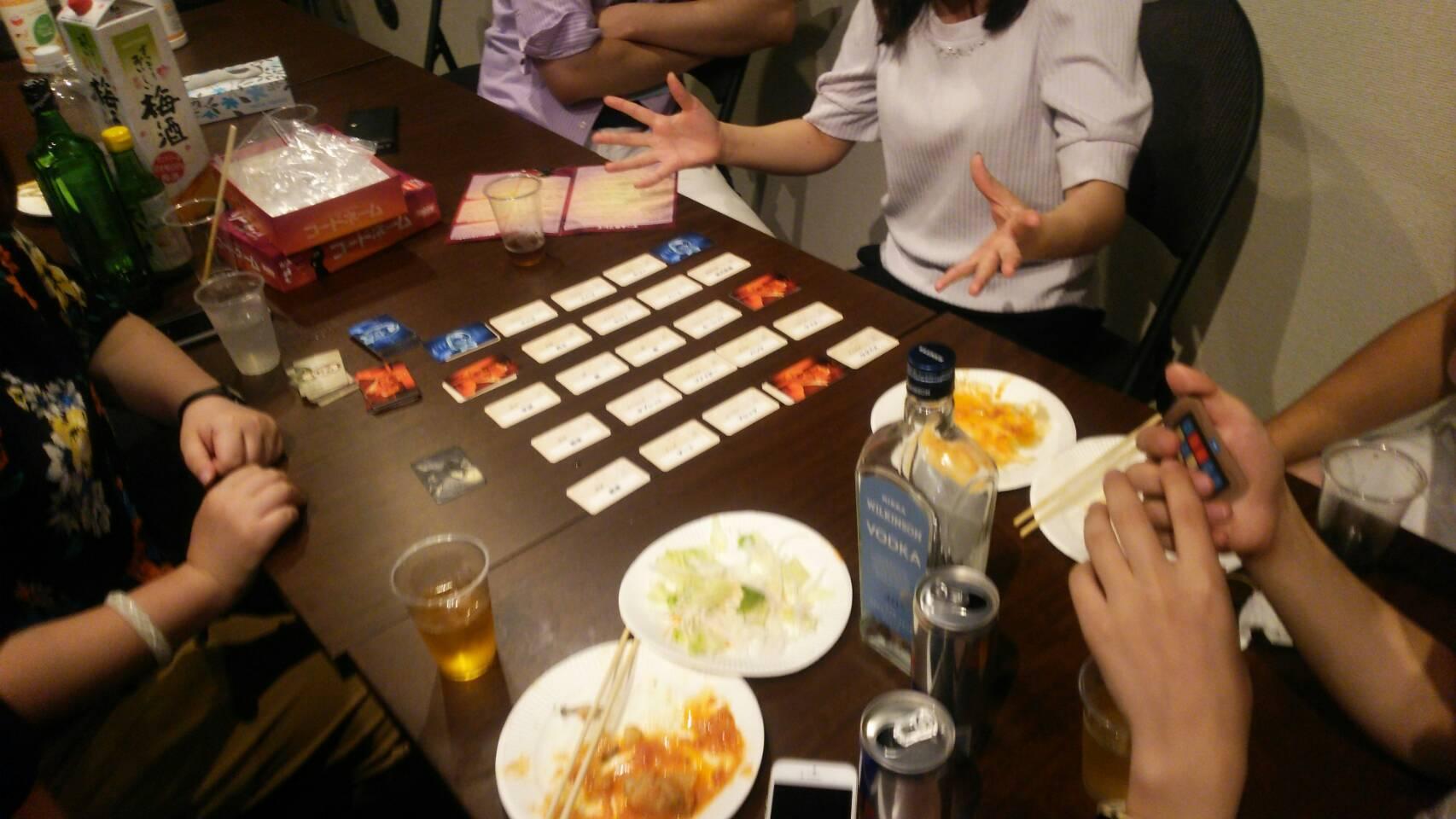 【遊べる飲み会】パーティーゲームデー!
