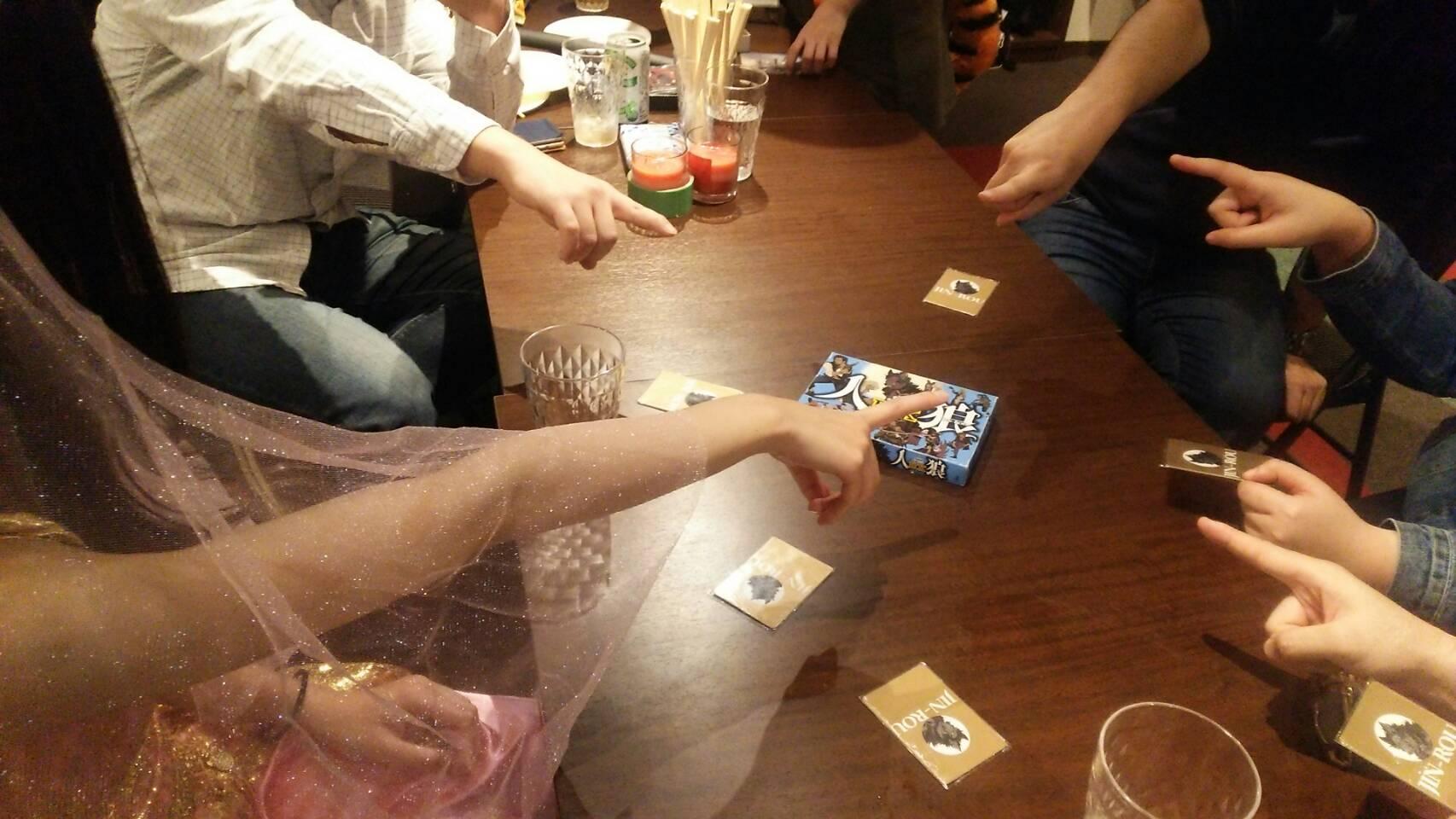 【遊べる飲み会】人狼ゲームナイト!
