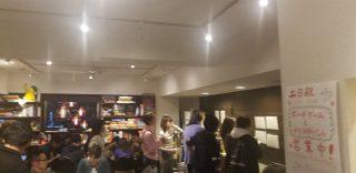 【今週のAjito】1/20~1/26のカフェ&イベント!