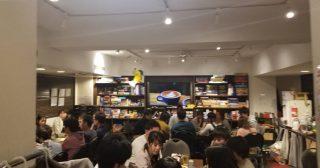 【今週のAjito】2/17(月)~2/23(日)のカフェ&イベント!