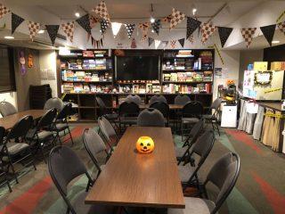 【10/26~11/1】月~金18~23時&土日13~18時はボードゲームカフェ!土日19~22はハロインナイト♪金夜はオンライン人狼会も開催!